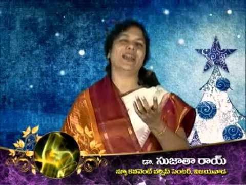 Heart of Worship - Dr.Sujatha Roy 19/12/2012
