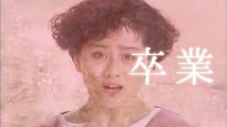 渡辺美里さんの名曲「卒業」を歌いました 音割れしたり色々お聴き苦しい...