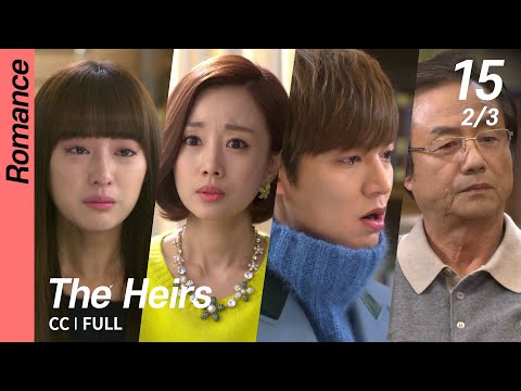 [CC/FULL] The Heirs EP15 (2/3) | 상속자들