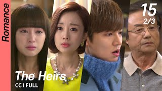 CC/FULL The Heirs EP15 (2/3)  상속자들
