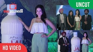 UNCUT   JAL Mineral Water LAUNCH | Sunny Leone, Mr  PS Chhatwal | Torque Pharma's new Product