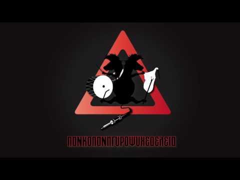 Thrax Punks - Ψές είδια (Live Rec)