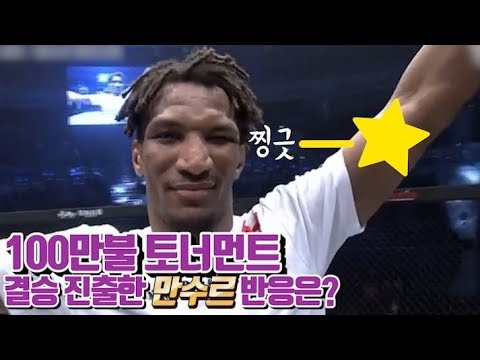 100만불 토너먼트 결승 진출한 만수르의 반응은? (JGT....) MANSOUR BARNAOUI HIGHLIGHTS