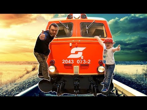 Timko Tours a Childrens Technical Museum | Pretend Play Train Driver