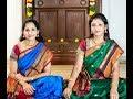 Chinmaya Sisters - Baro Krishnayya - Ragamalika - Kanakadasa