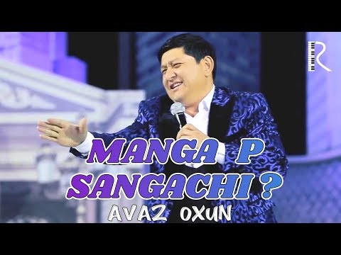 Avaz Oxun - Manga P, sangachi ? | Аваз Охун - Манга П, сангачи ?