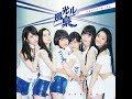 風光ル梟 1stシングル【ショートケーキイス?ム】(Short Dance ver.)