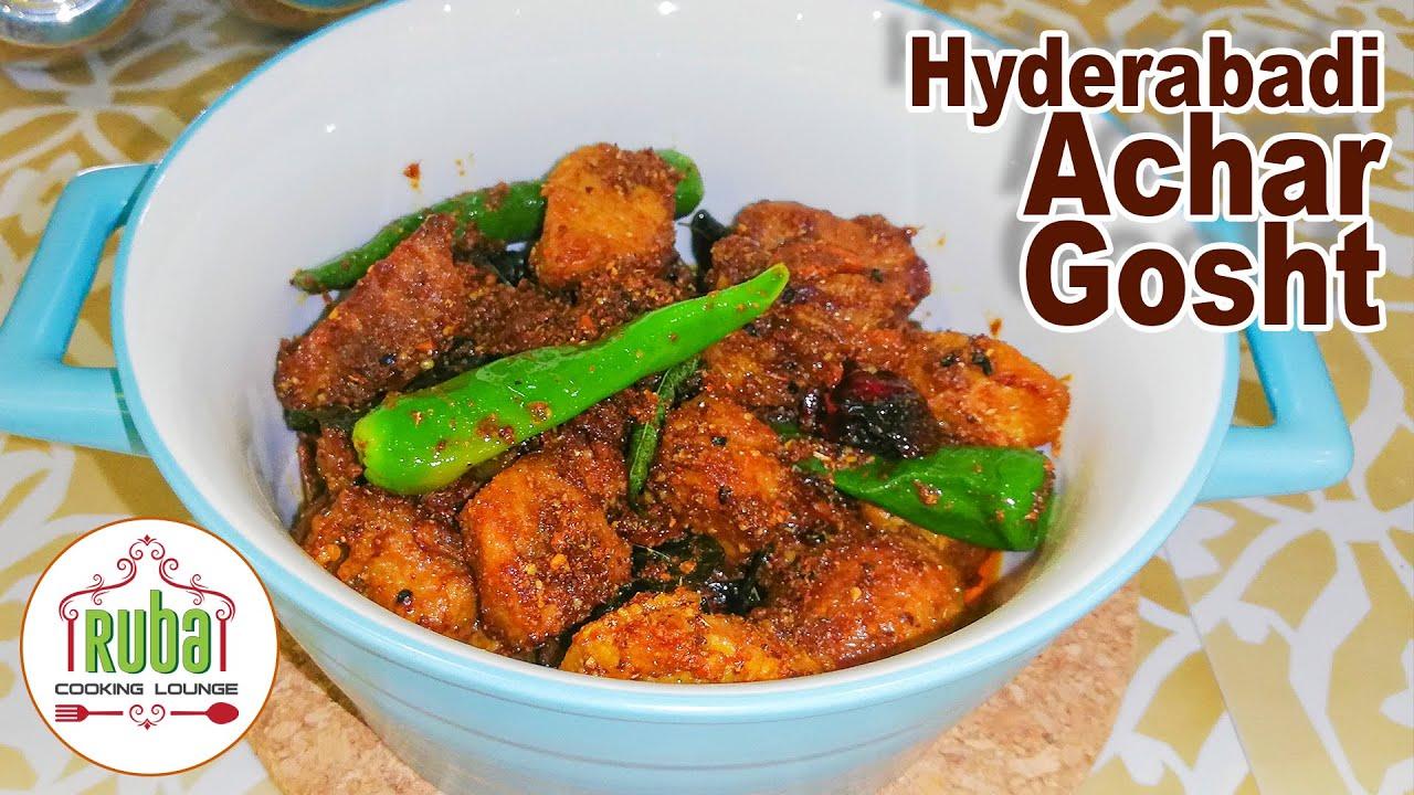Hyderabadi Achar Gosht | Mutton Achar Gosht