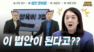 [국회시키 ep.4] 오늘 ppt 발표를 맡은 1조 박…