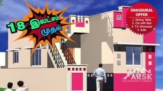 ARSK LAND PROMOTERS AND BUILDERS MADURAI