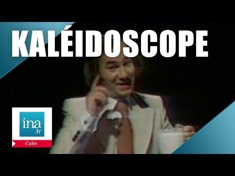 Garcimore 'Le Kaléidoscope' : le lait exponentiel | Archive INA