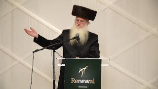Rav Menachem Goldberger - Baltimore Event