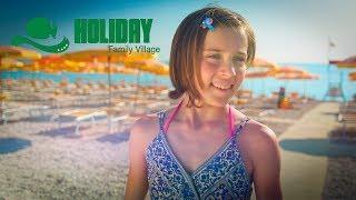 holidayfamilyvillage ru home 015
