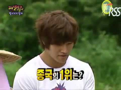 First time Kim Jong Kook meet Song Jihyo spartace moment
