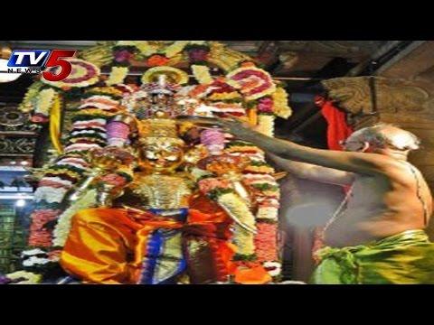 Sri Venkateswara Swamy Brahmotsavam at Sunkishala : TV5 News