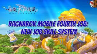 Ragnarok Mobile: 4th Job New Skill Point System