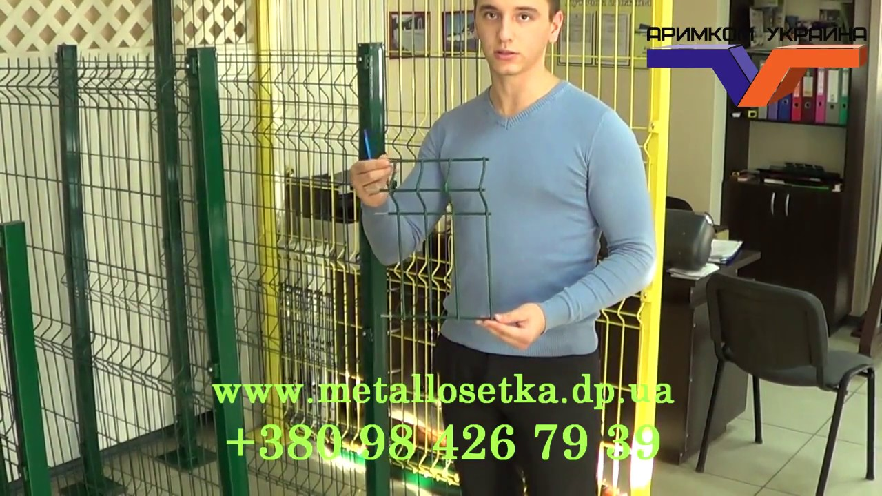 Сетка рабица с ПВХ покрытием zabor.ru - YouTube