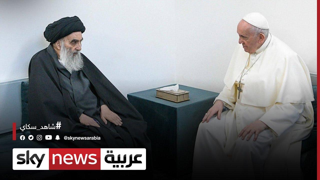 السيستاني: أكدت مع البابا ضرورة نبذ لغة الحرب  - نشر قبل 4 ساعة