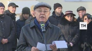 Фарид Мухаметшин выразил соболезнования в связи с кончиной супруги Минтимера Шаймиева