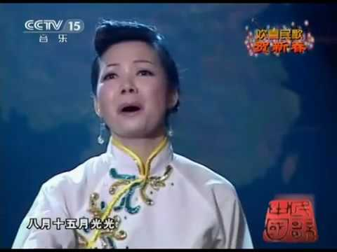 Hakka Folk Song Bright Moon