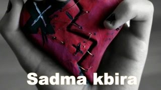 CHEB MIMOUN - Sadma Kbira - الشاب ميمون الوجدي - صدمة كبيرة