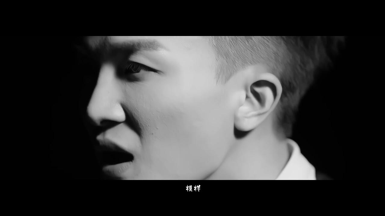 周深首張個人專輯《深的深》 【淺淺】官方MV - YouTube