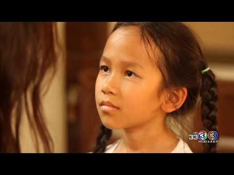 ย้อนหลัง ละครธรรมนำชีวิต   ตอน สู้เขาสิเจี๊ยบ   16-03-60   TV3 Official