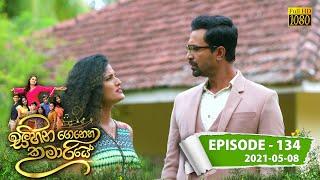 Sihina Genena Kumariye | Episode 134 | 2021-05-08 Thumbnail
