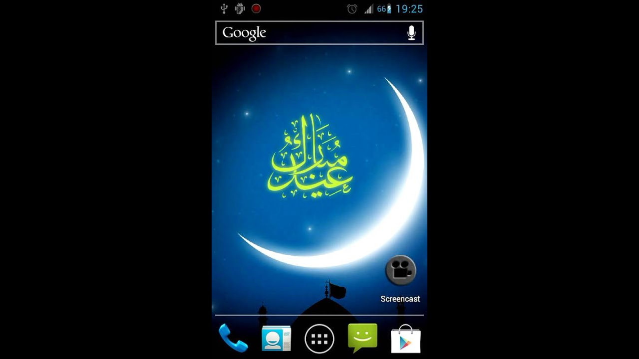 Chand Raat Live Wallpaper Youtube