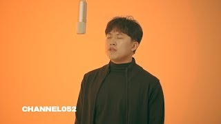 [052LIVE] 이제승 '김진호 - 가족사진'