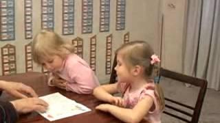 Обучение детей чтению. Методика С. Полякова. Читаем книжки. Фрагмент одного из заключительных уроков