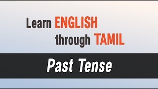 Spoken English - Learn English through Tamil - Past Tense