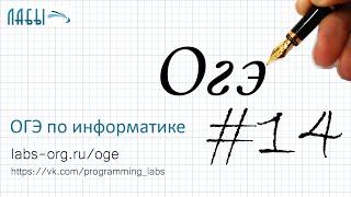 Разбор 7 задания ЕГЭ по информатике: круговые и столбчатые диаграммы