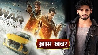 War Movie Official Trailer | Hrithik Roshan,Tiger Shroff | Ahan Shetty करेंगे RX 100 Remake से धमाका