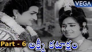 Lakshmi Katakshyam Full Movie Part 6    Ntr   K.R.Vijaya   Rajasree    Telugu Adventure Fantasy Film