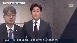 """[속보] - """"최저임금 인상 긍정효과 90%"""" 발표 뒤…"""