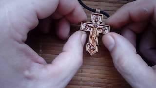 Килевидный нательный крест  Обзор#14