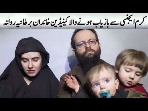 Pakistan Army rescues Canadian-American family | Neo News