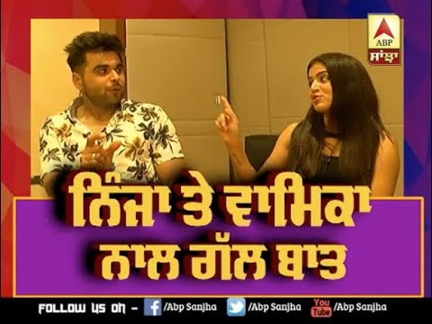 Ninja and wamiqa gabbi Interview about their Film Doorbin