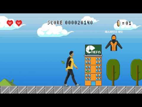[NEPA] 네파 패스파인더 재킷 바이럴영상