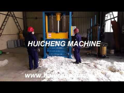 HUICHENG MACHINEYR Hydraulic vertical used clothing textile cotton lifting chamber  baling machine