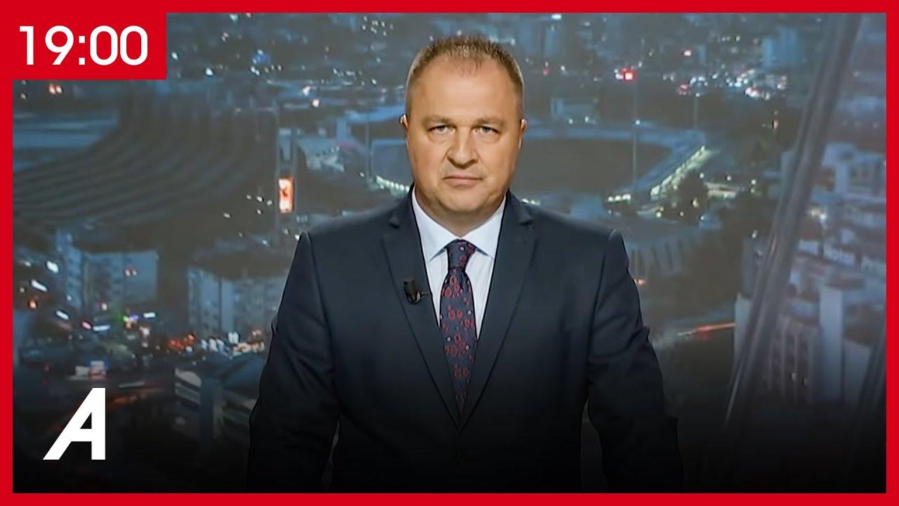 Download Lajmet Qendrore të orës 19:00 - 15.09.2021 ATV