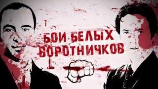 """""""Бои белых воротничков"""" в World Gym - Краснодар"""