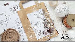 5 minute Craft bag decoration for CHRISTMAS/ Подарочный пакет за 5 минут