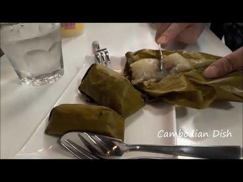 នំអន្សមត្រាវ   Khmer Traditional Cake with Taro at Snack Time   Outdoor Tasty Food