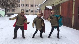 Поздравление студентов ВятГСХА с 23 февраля от трех Русских Богатырей!