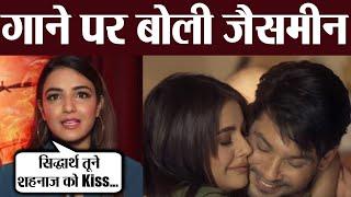 Shehnaz Gill और Siddharth Shukla के गाने Bhula Dunga पर बोली Jasmin Bhasin | FilmiBeat