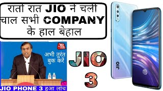 JIO PHONE 3 UNBOXING || how to book buy jio phone 3 ||Jio phone 3 kaise book kre launch date india