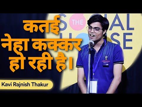 Aa bhi ja sanam