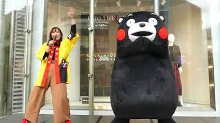 2018/9/12伊勢丹百貨店府中店で開催中の大九州展の応援にやってくました...